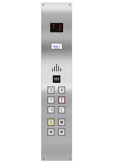 Lift Operating Panels Elevator Operating Panels